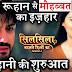 Silsila Badalte Rishton Ka 2 Spoiler : Major confrontation amid Ruhaan Mishti over love