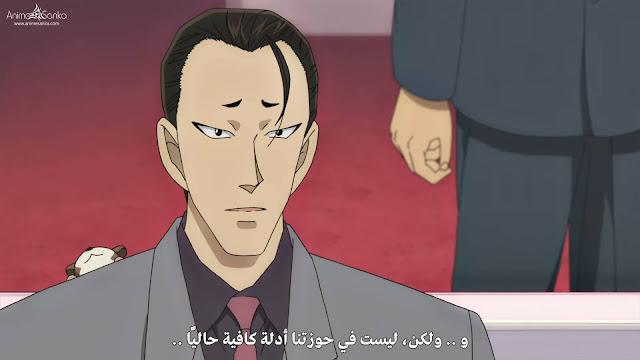 فيلم انمى Conan كونان الثامن عشر BluRay مترجم أونلاين كامل تحميل و مشاهدة