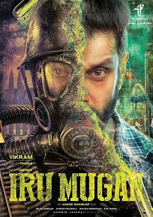 Iru Mugan 2016 UNCUT Dual Audio Hindi Movie Download