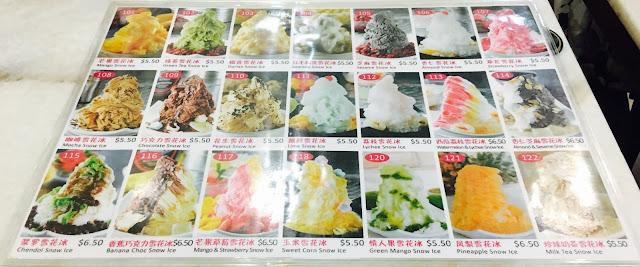 Mei Heong Yuen Dessert