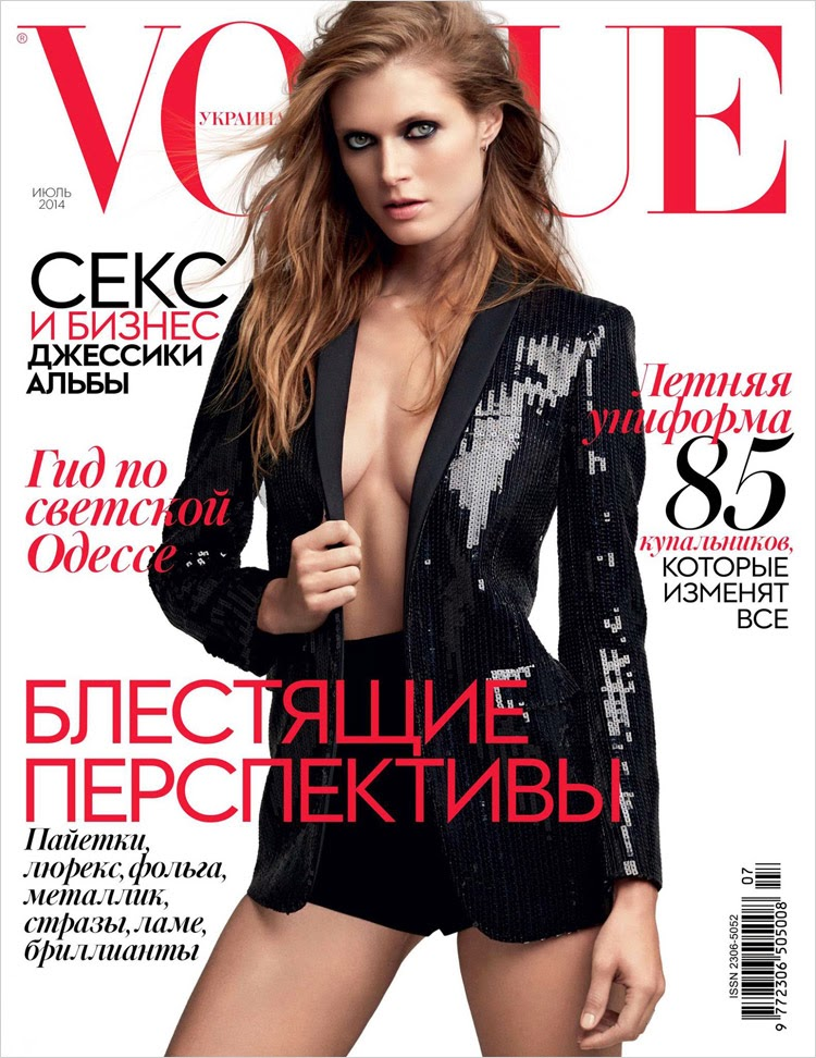 Malgosia Bela in a sequinned blazer and shorts for Vogue Ukraine July 2014 cover