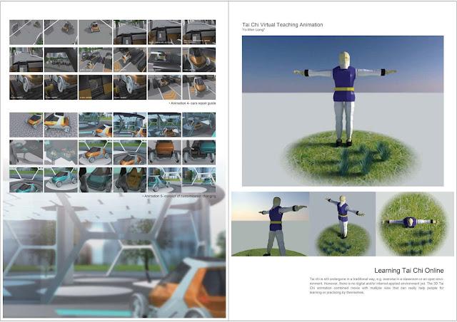 設計作品集(Design Portfolio) 3D動畫,互動設計,影片創作3
