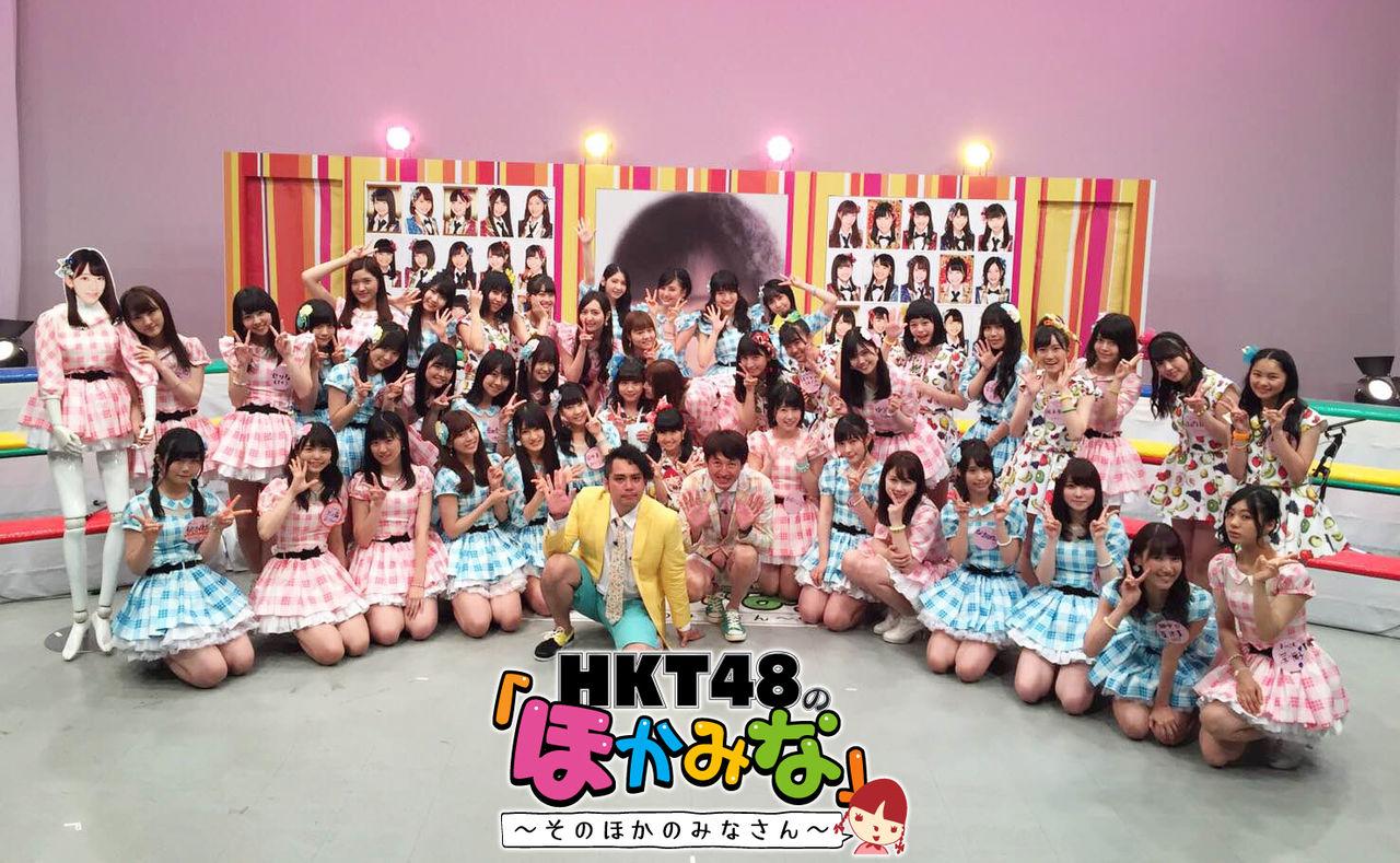 アンテナ hkt48