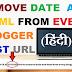 How to Remove Date And .html From Every Blogger Post URL – Hindi