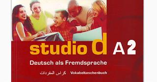 http://download1985.mediafire.com/yay9mjp9hzqg/sb0kp29d32y6kbe/studiodA2-wortarabisch.pdf