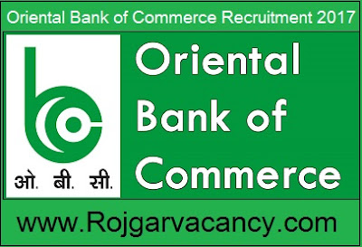 http://www.rojgarvacancy.com/2017/04/120-manager-oriental-bank-of-commerce.html