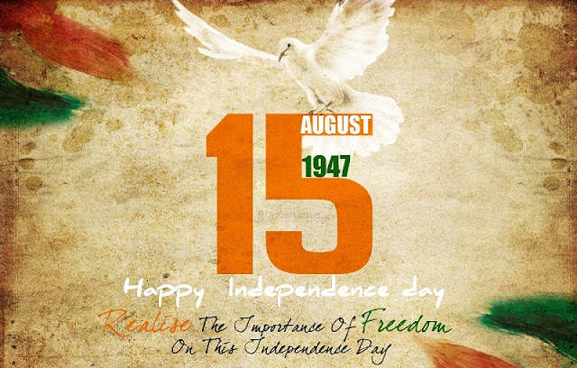 Independence-day-sms
