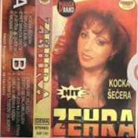 Zehra Bajraktarevic- Diskografija 1995_p
