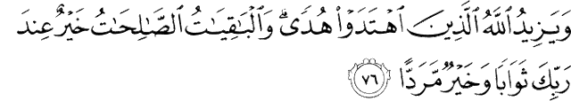 Surah Maryam ayat 76