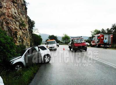 Τροχαίο ατύχημα στην Ε.Ο. Πρέβεζας - Ηγουμενίτσας