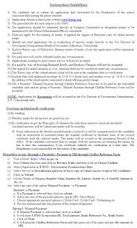 AP 10th Class Exam Reverification Instructions