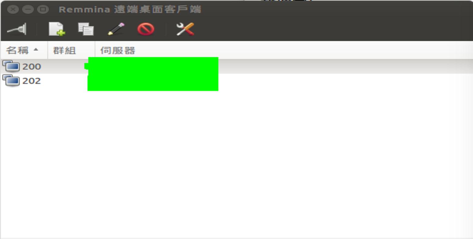 LinZino的筆記: ubuntu 14 04 TLS install VNC server with