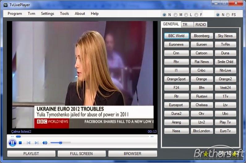 تحميل برنامج zona live tv للكمبيوتر