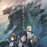 Godzilla: Kaijuu Wakusei Subtitle Indonesia