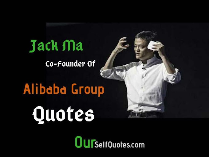 Jack Ma Quotes in Hindi- OurselfQuotes