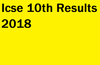 Icse 10th Results 2018