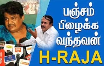 Mansoor Ali Khan Speech about H Raja, Vairamuthu