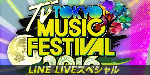 http://akb48-daily.blogspot.com/2016/06/tv-tokyo-music-festival-2016-to-live.html