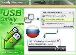 SOFTWARE USB SAFELY REMOVE