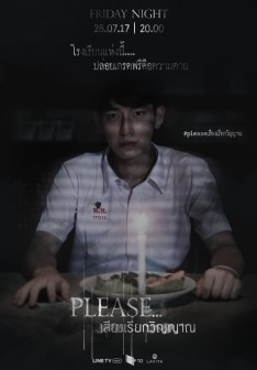 Gọi Hồn