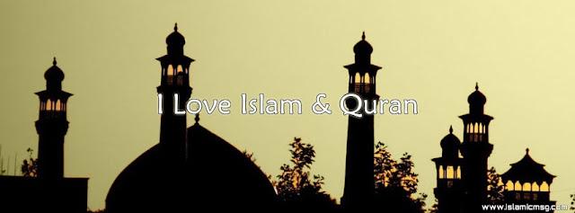 I Love Allah Quran