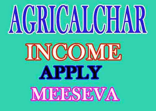 Agriculture Income Certificate  Online Apply  Meeseva II income certificate  Online Apply  Meeseva II Fee Amount 35 Rupess