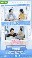 Tình Yêu Trong Phim: Bản Lãng Mạn - The Romance: The Series