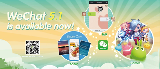 WeChat 5.1 now available