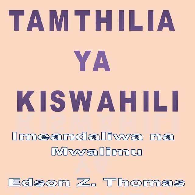 MATAWI YA ISIMU EBOOK