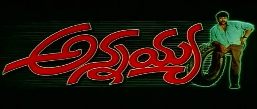 Mp3 songs: agni paravatham (1985) songs free download.