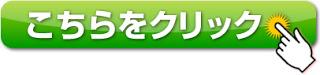 https://rsv.ebica.jp/ebica2/webrsv/rsv_searches/search/e014000301/2245/