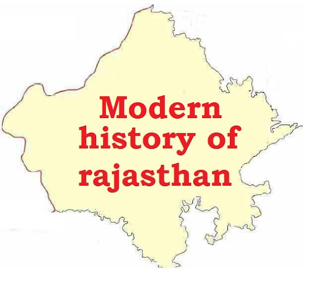Solved Questions in Hindi for RAS mains Exam Revolution of 1857 in Rajasthan