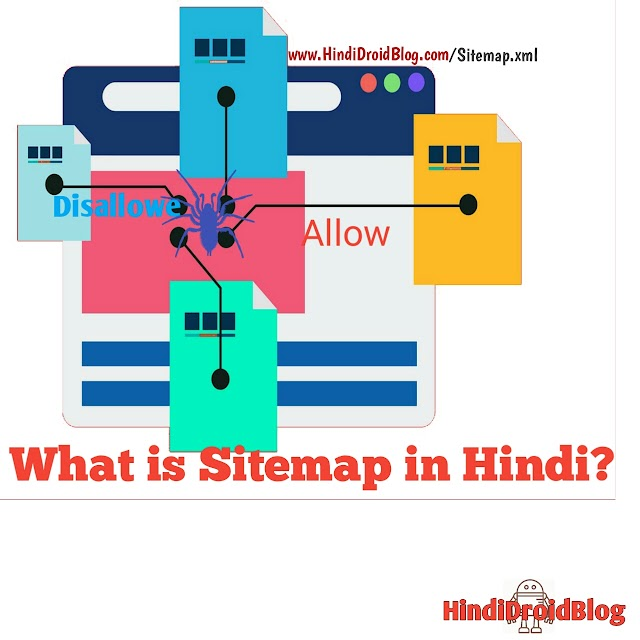 Sitemap kya hota hai aur kaise kaam Karta hai? | XML sitemap in Hindi