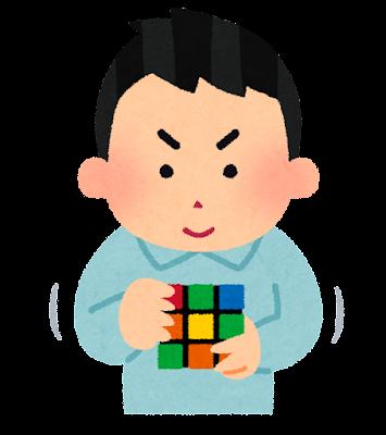 ルービックキューブをしている人のイラスト(男性)