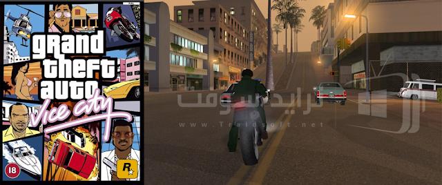 لعبة جاتا Vice City