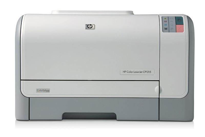 HP B110 PHOTOSMART IMPRIMANTE GRATUITEMENT TÉLÉCHARGER