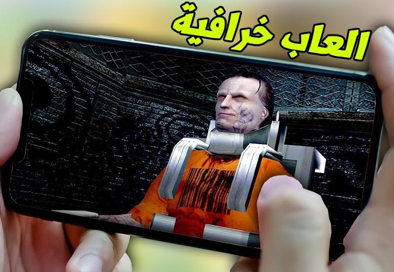 حصريا! افضل 5 العاب اندرويد 2019 بدون نت بجرافيكس خرافي