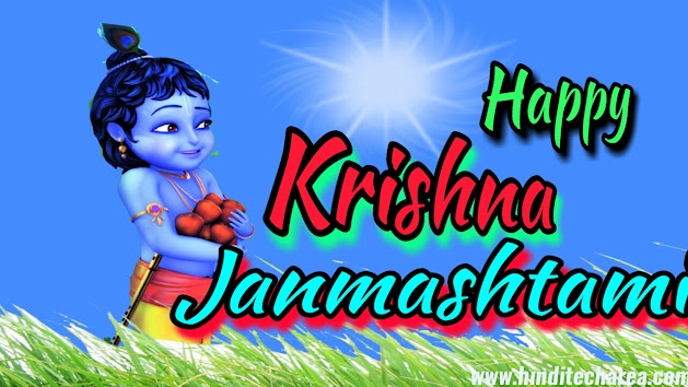 Happy shri krishana  Janmastami 2020 greeting cards,wishes,wallpaper Happy Janmastami greeting card,sms image,sms hindi,lord krishna,radhe,makhanchor,hinditecharea.com,guhala