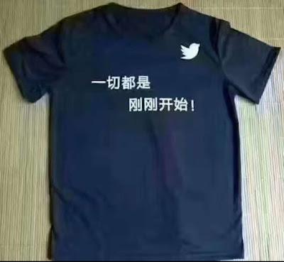 """广东惠州公民董奇订制印有郭文贵名言""""一切都是刚刚开始""""的文化衫遭抓捕"""