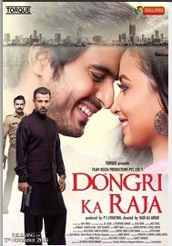 Dongri Ka Raja (2016) Hindi DVDRip 700MB