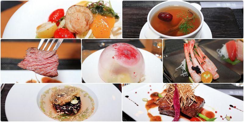 [雲林古坑法式晚餐美食] 華山觀止虫二行館~冰球沙拉絕美視覺法式饗宴