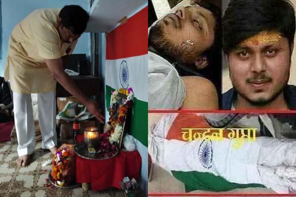 raja-singh-homage-chandan-singh-vizit-his-house-at-kasganj-news