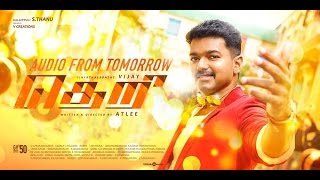 Jithu Jilladi Song with Lyrics _ Theri _ Vijay, Samantha, Amy Jackson _ Atlee _ G.V.Prakash Kumar