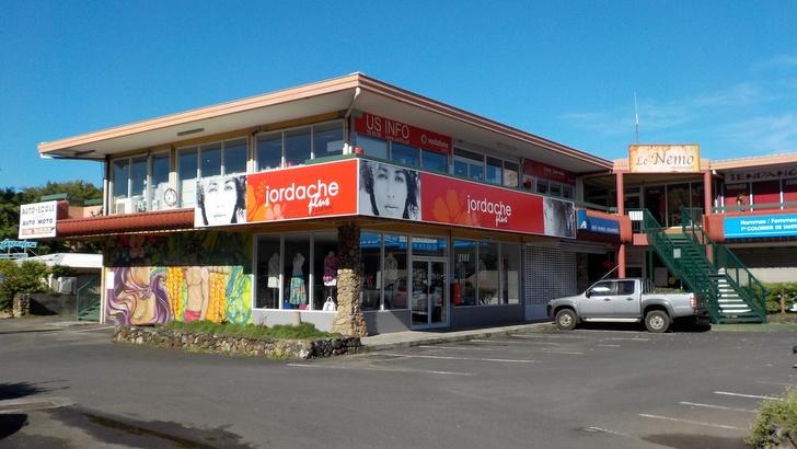 Centre Tamanu à Punaauia Tahiti