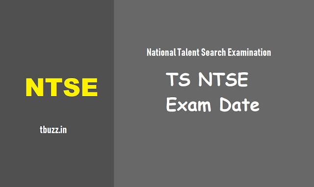 తెలంగాణ నేషనల్ టాలెంట్ సెర్చ్ పరీక్షకు దరఖాస్తులు 2018,ts ntse 2018,telangana state level national talent search examination,stage 1 state level ts ntse exam 2018