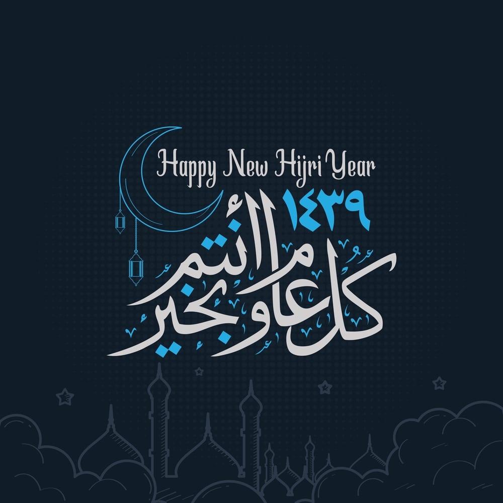 رسائل  تهنئة بشهر رمضان المبارك كلمات تهنئة بقدوم رمضان