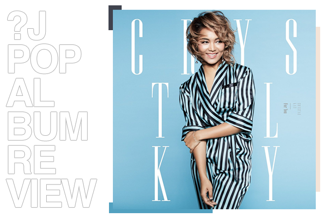 Album review: Crystal Kay - For you | Random J Pop