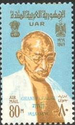 GANDHI Philately Study Circle: Egypt Gandhi Stamp Value