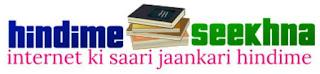 free me logo kaise banate hai