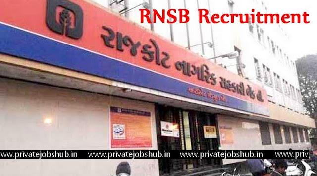 RNSB Recruitment
